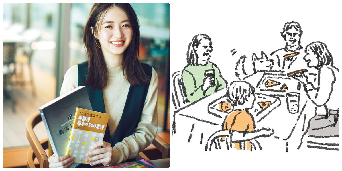 社会人留学特集 - 逢沢りなの中国語留学の体験談・必要な費用や期間、仕事について経験者にアンケート_1