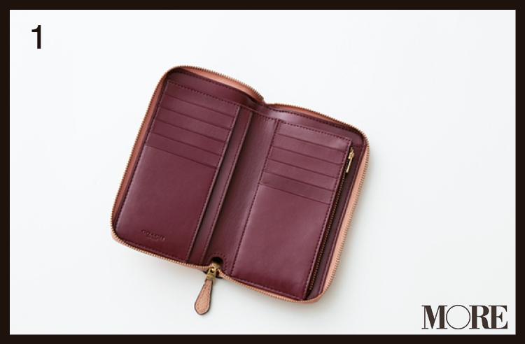 シャネル、ヴィトン、それとも……? 2019年最初のお買物は「憧れブランドのお財布」 記事Photo Gallery_1_8