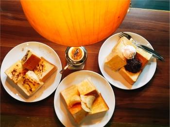 【名古屋グルメ】喫茶店「アバンテ」のトースト♡名駅内でサクッと軽食に◎