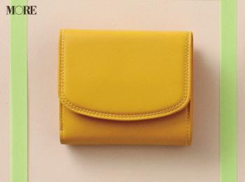 お財布を使い始めるのはこの日が正解◎ 一粒万倍日etc.縁起の良い日に向けてきれい色の二つ折り財布を
