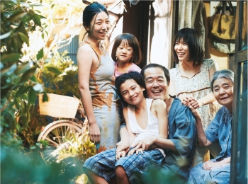 安藤サクラの圧倒的な母性に抱きしめられる! カンヌが絶賛した映画『万引き家族』