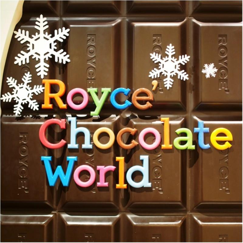 センス良いねって言われたくない?可愛く美味しいチョコレートで周りと差をつけちゃおう!(412あみ)_5