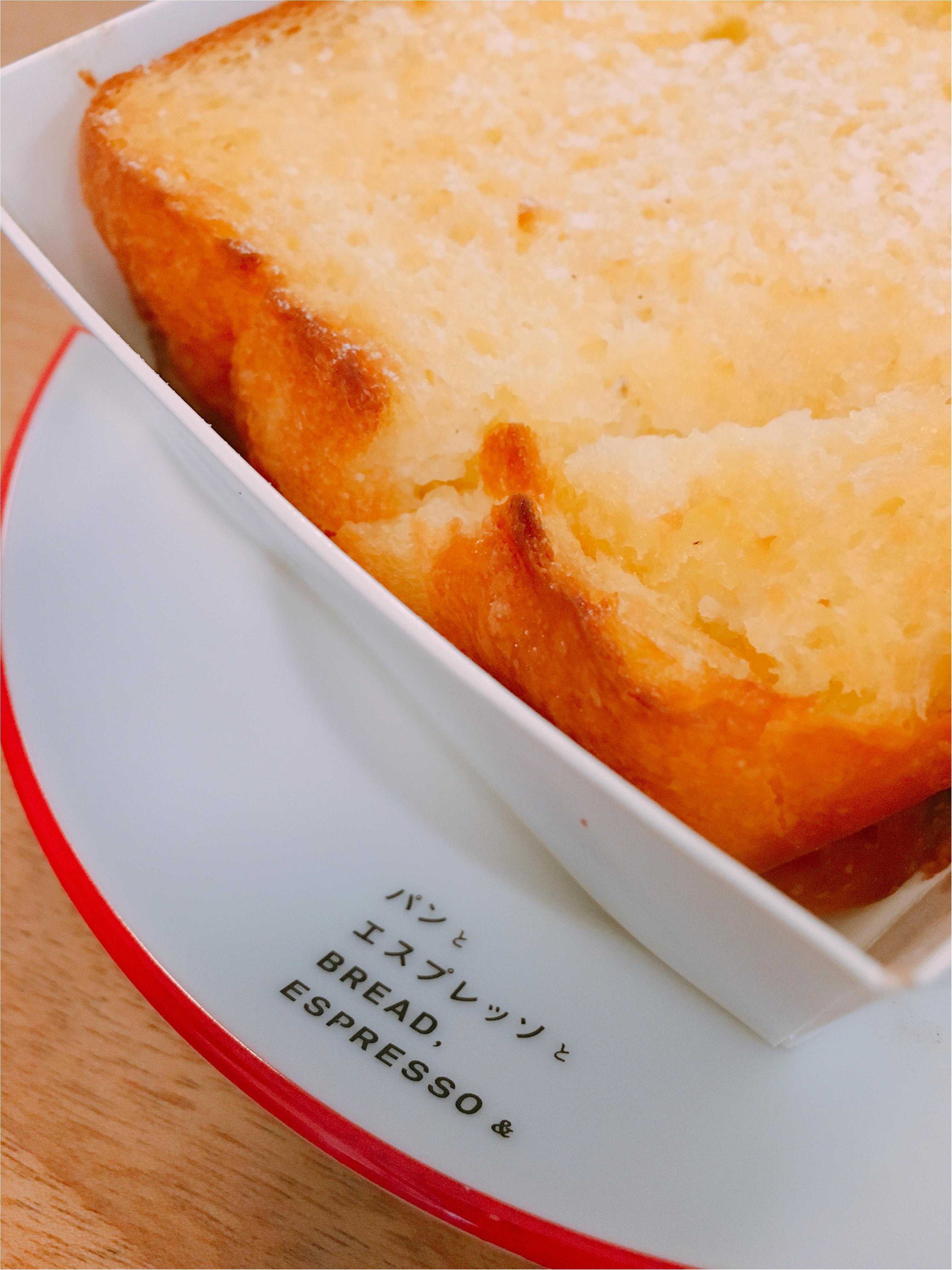 パンとエスプレッソと♡休日の朝は神宮前で朝食はいかがですか?byじゅな_1