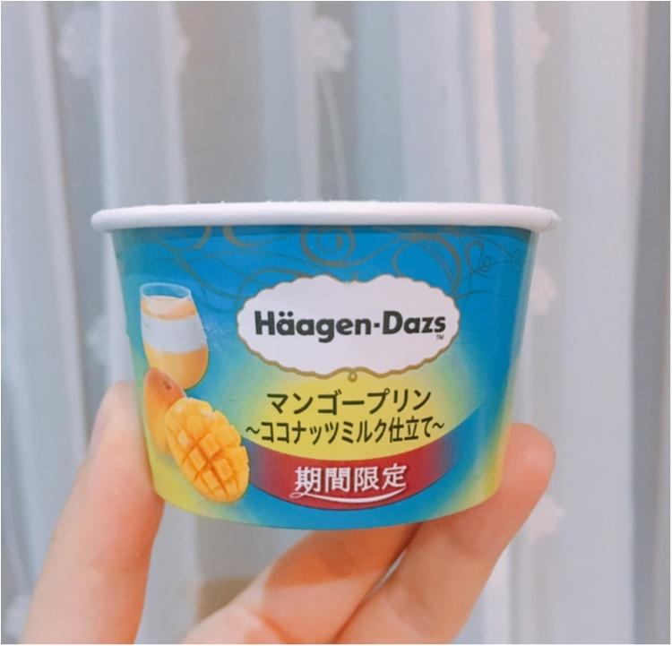 【期間限定】ハーゲンダッツに新作登場♪『マンゴープリン〜ココナッツミルク仕立て〜』は贅沢3層でミニカップなのに大満足❤︎❤︎_2