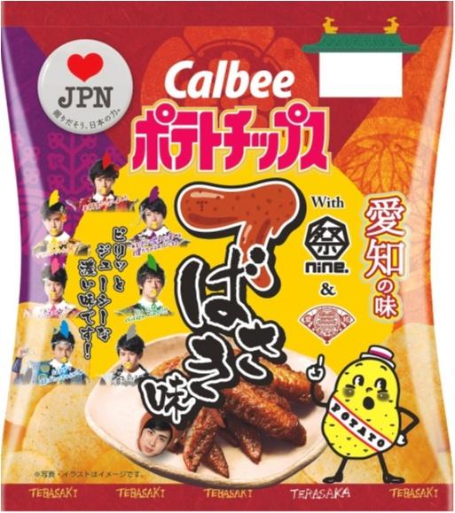 全国の味、全部食べたい♡ 「ポテトチップス」と巡る47都道府県の味。 _1_3
