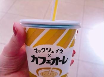 【マック】マック×カフェオーレのマックシェイクを飲んでみました♡