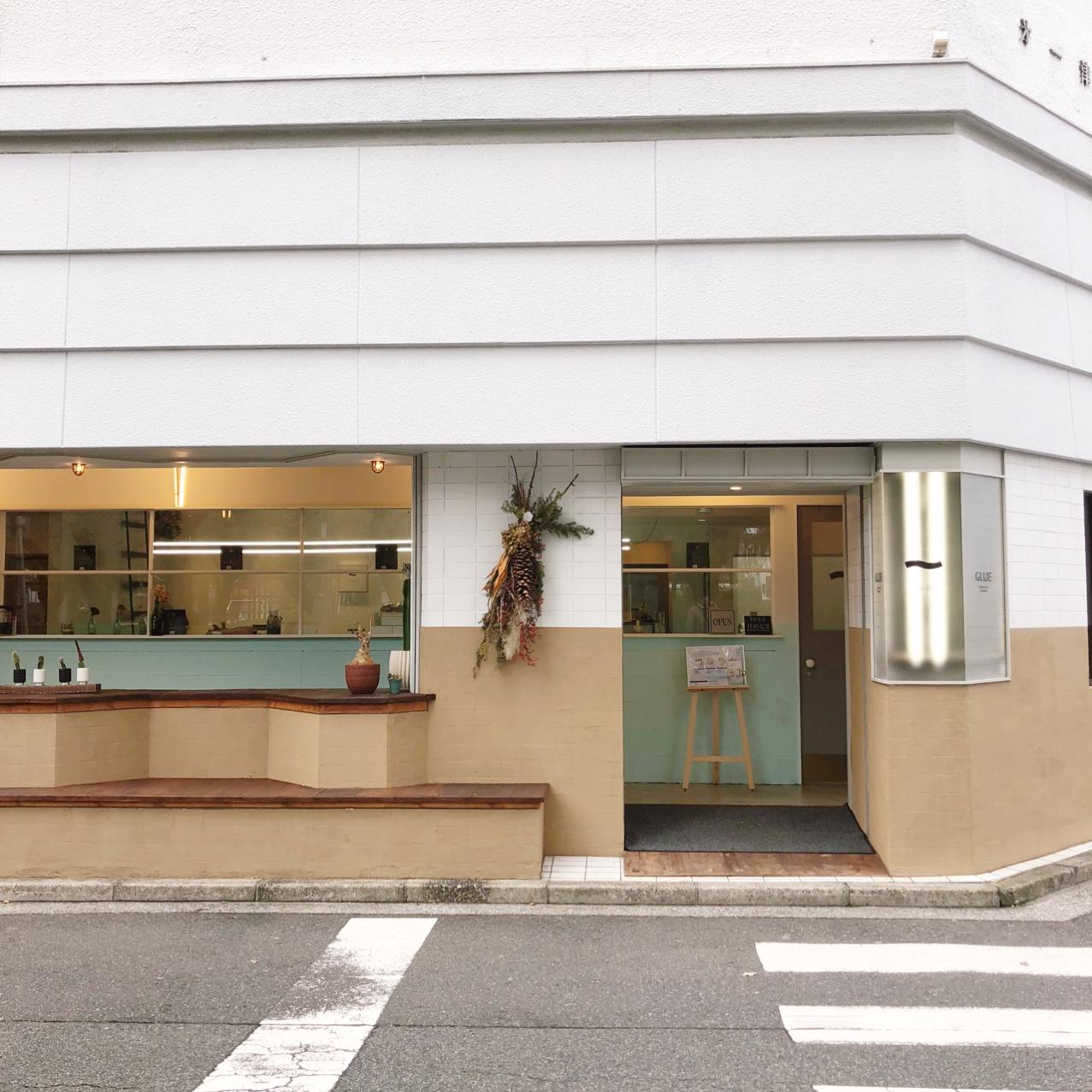 観光の休憩に立ち寄りたい!広島のおしゃれカフェ ♡『 you-ichi GLUE  』のおいしいジャムと焼き菓子♡ _10