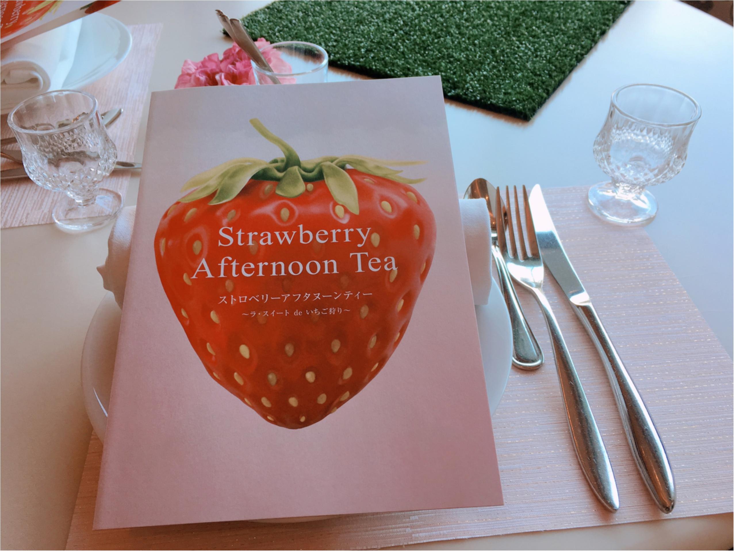 結婚式を挙げたいNo.1ホテル【ラ・スイート神戸】でいちご狩り?贅沢『ストロベリーアフタヌーンティー』_4