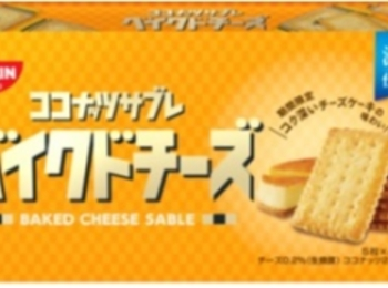 濃厚になって帰ってきた♡ 『ココナッツサブレ』のベイクドチーズ味!【8/20(月)発売】