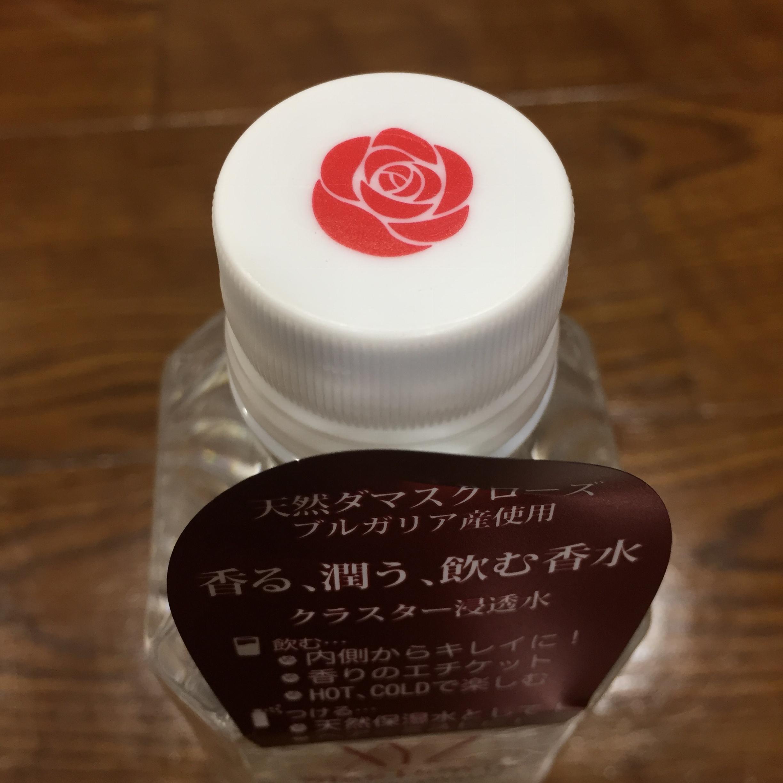 飲む香水!?バラの香りの《フレグランスウォーター》で内側からキレイになれる理由☆ _4
