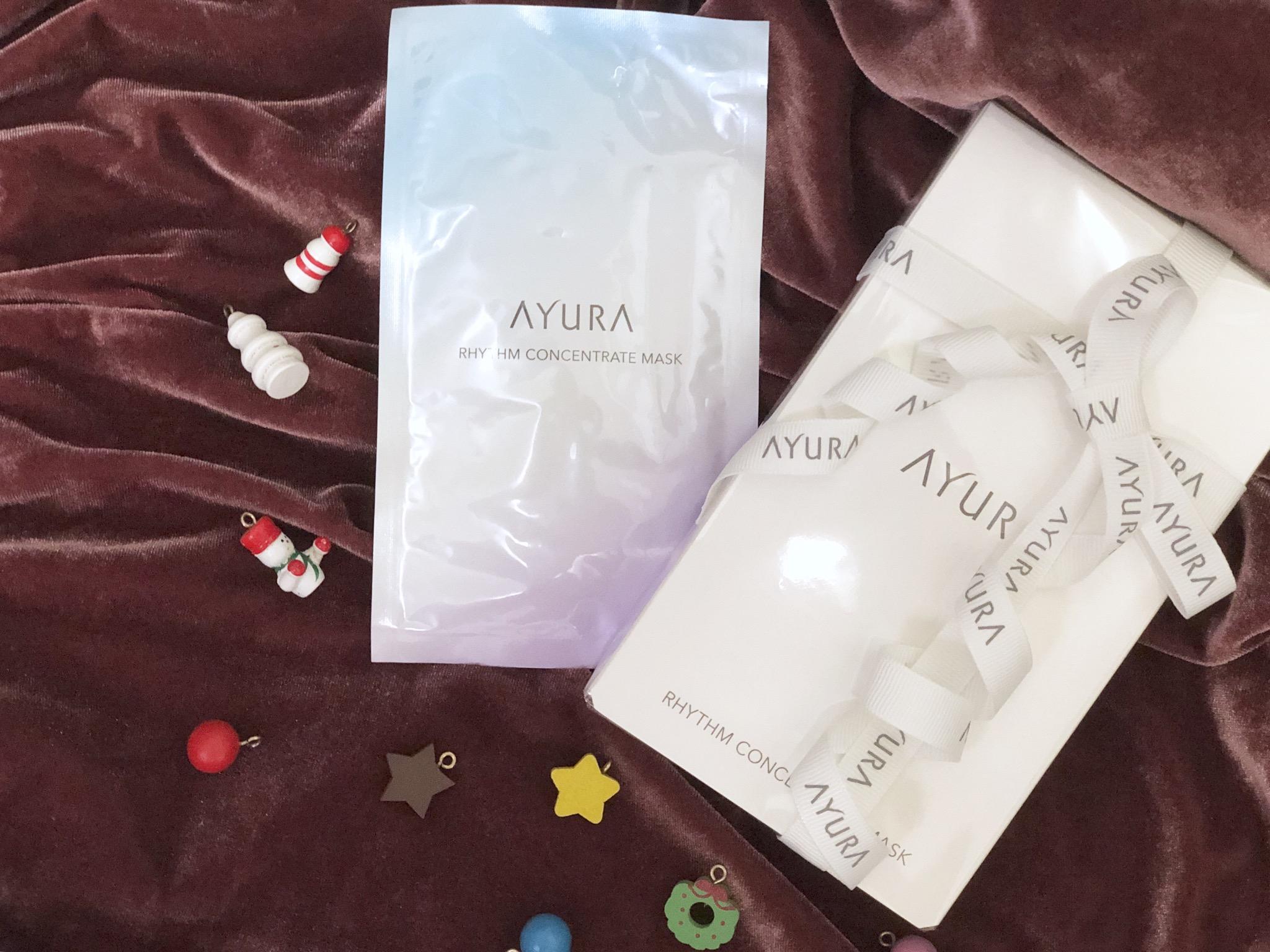 《年末のおこもり美容に超おすすめ❤️》特別な日の前のシートマスクは【AYURA】で!_1