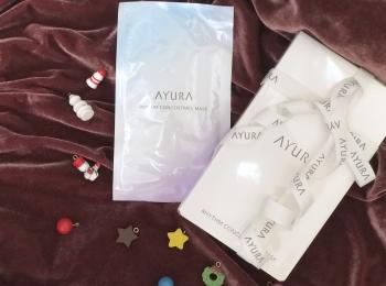 《年末のおこもり美容に超おすすめ❤️》特別な日の前のシートマスクは【AYURA】で!