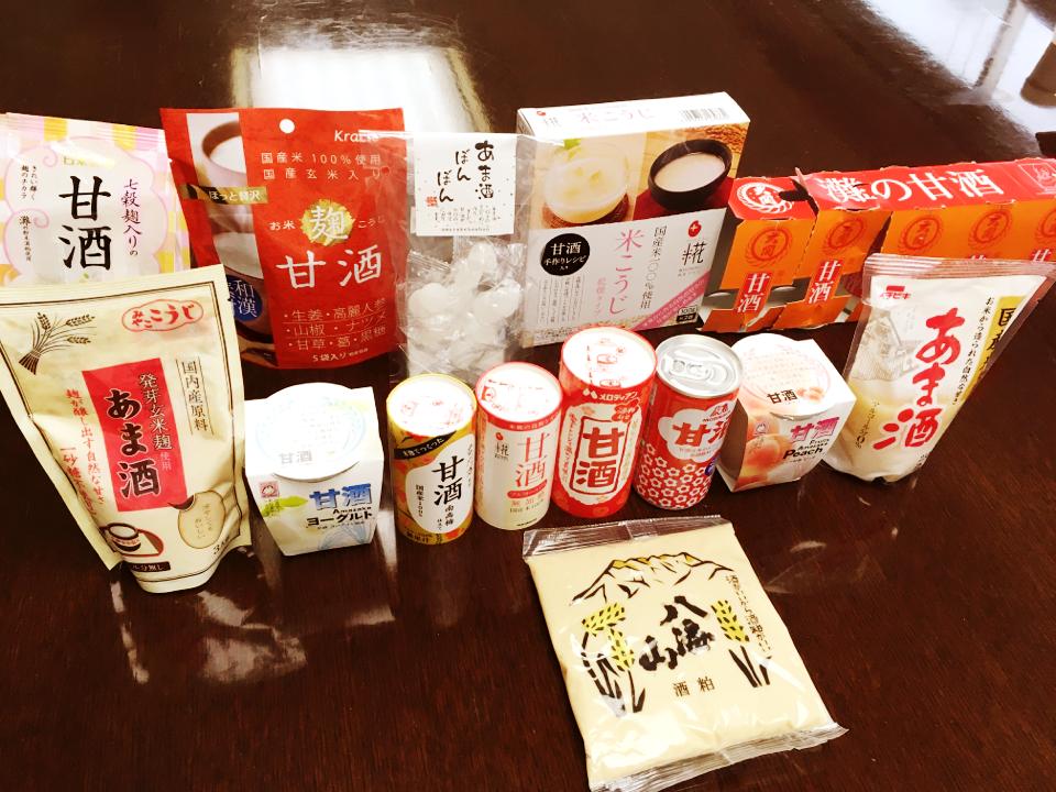 【トレンド隊】今ハヤリの甘酒!飲み比べしてみました!_5