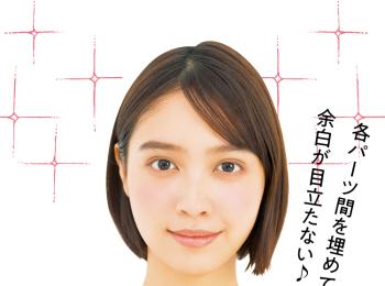 小顔に効果的なマッサージも! 小顔特集 | 顔痩せ・マッサージ・顔のダイエット・エクササイズ・ベースメイク・シェーディング・おすすめアイテム