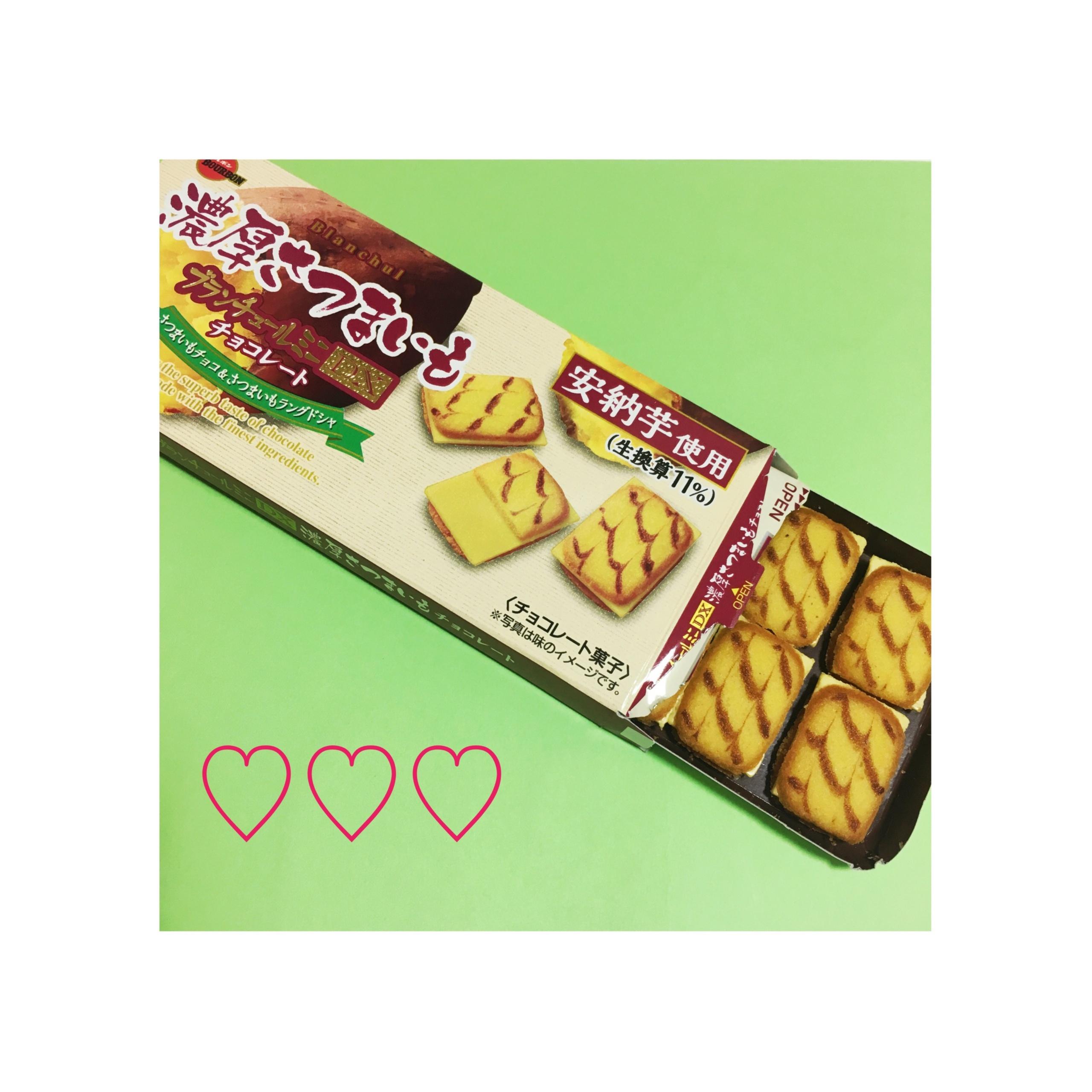 コンビニお菓子も《秋モード❤️》【今週発売】のおすすめお菓子3選★_5