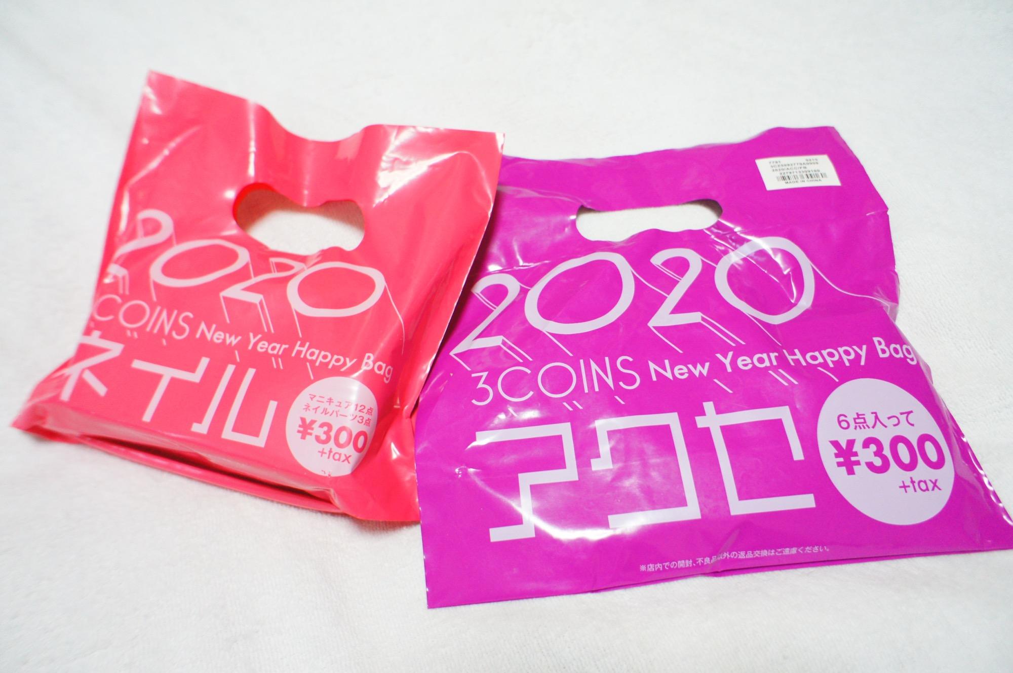 《完売必至❤️》【3COINS】2020福袋¥300+税がおトクすぎる!!☻_1