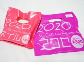 《完売必至❤️》【3COINS】2020福袋¥300+税がおトクすぎる!!☻
