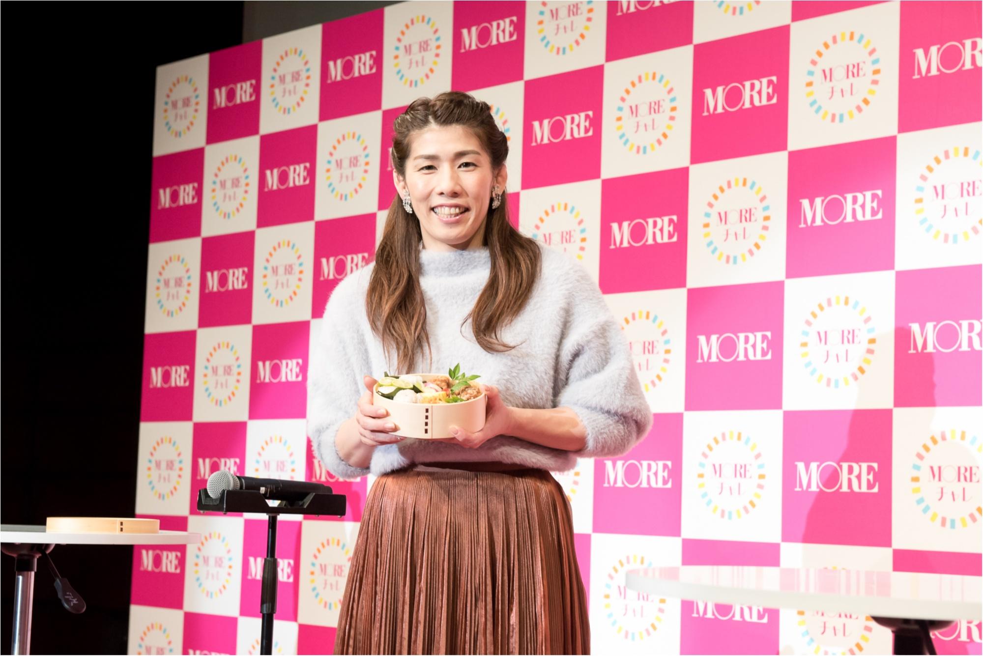 「モアチャレ」ついに完結☆ MORE40周年記念『モアチャレ』報告会イベントで、感動の涙と輝く笑顔に会えました!!!_6