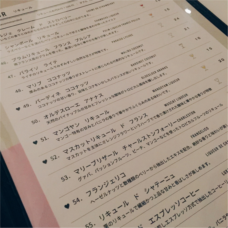 【恵比寿MiLKs】インスタ映え100%♡ソフトクリーム×リキュール×スイーツのカフェバー✨_4_2