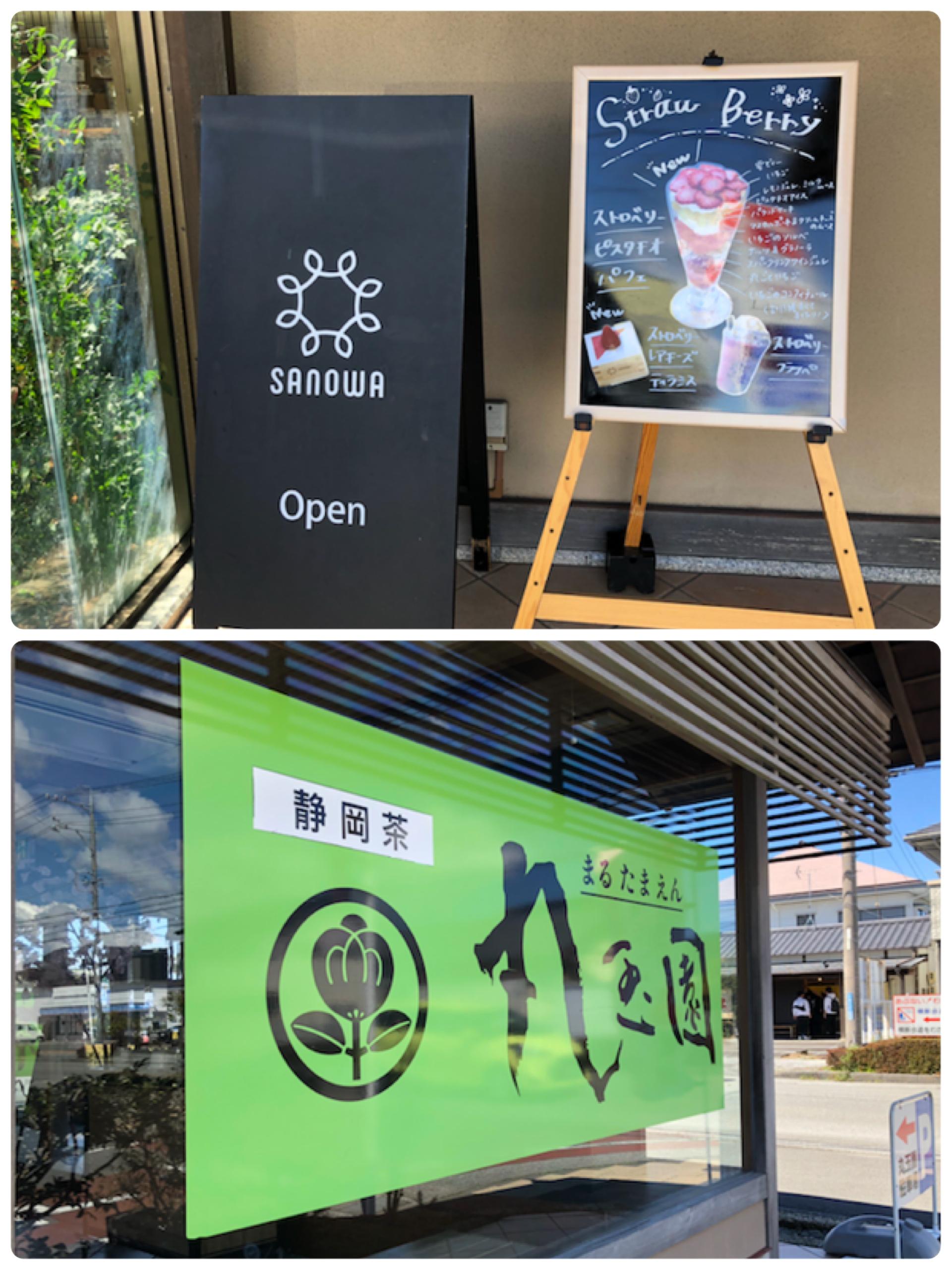 【#静岡】 ターゲットはMORE世代女子♩老舗お茶屋さんがプロデュースの濃厚抹茶スイーツがどれも超オススメ❁_2