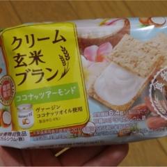 働く女子の味方♡クリーム玄米ブランのココナッツアーモンドが新発売♪