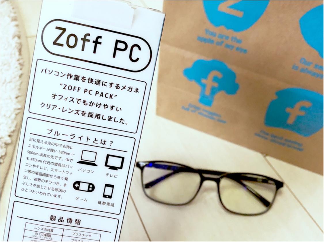 《新生活準備にもおすすめ!》彼とシェアできちゃう【Zoff PC】が便利で可愛い❤️_3