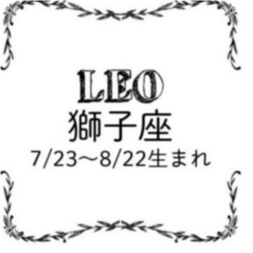 <9/28~10/25>今月のMORE HAPPY☆占い_6