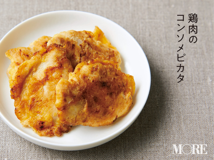 1食材で3おかず‼︎ 「鶏もも肉」の簡単作り置きおかず3レシピを紹介☆【#お弁当 3】_3