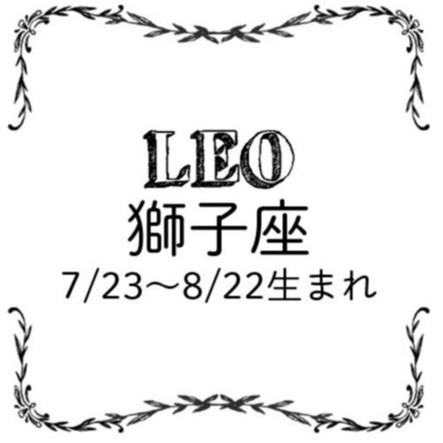 <12/26~1/27>今月のMORE HAPPY占い_6