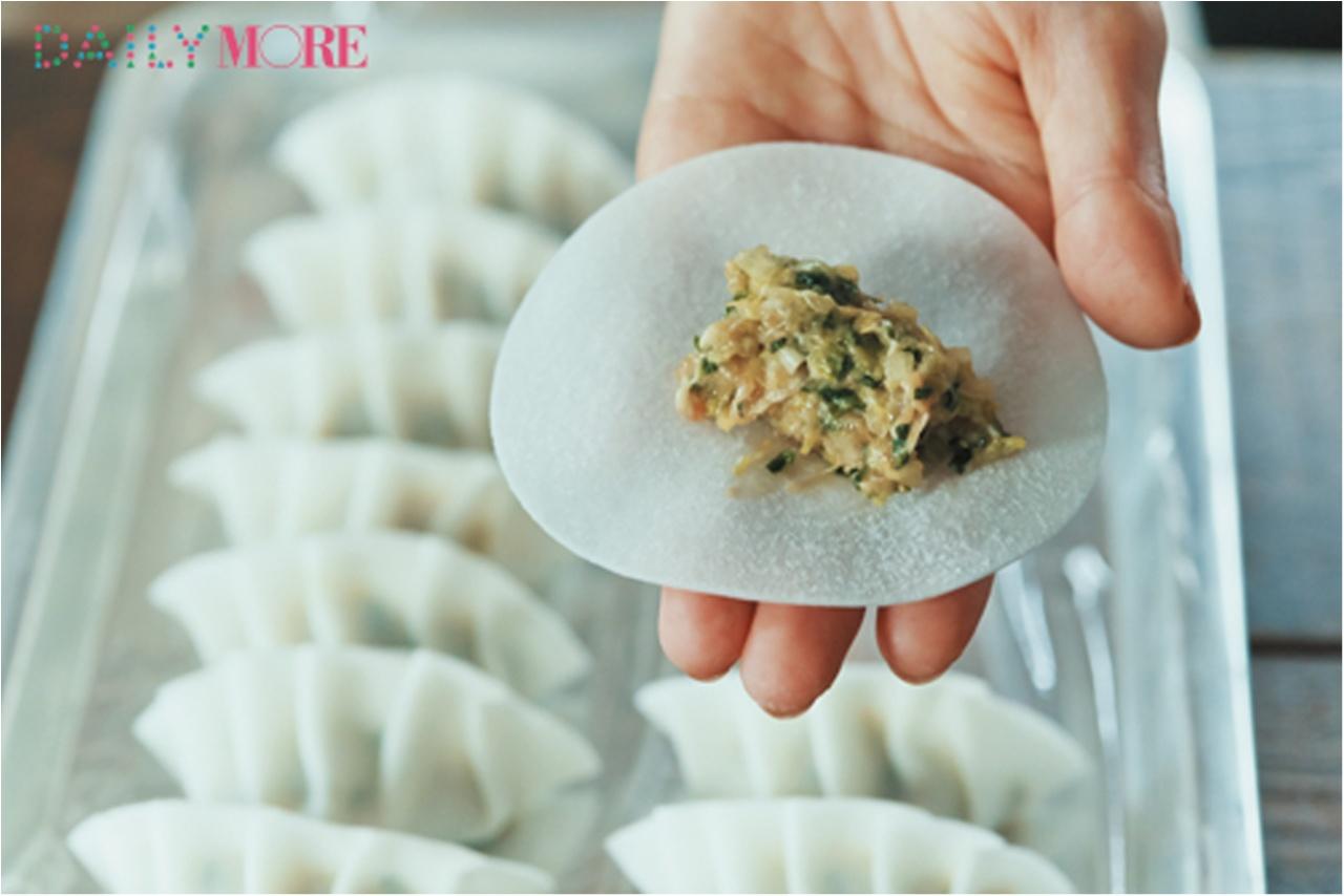 彼も大絶賛! 田中美保さんの、ごはんがすすむ「米粉皮のギョーザ」レシピを伝授!_4
