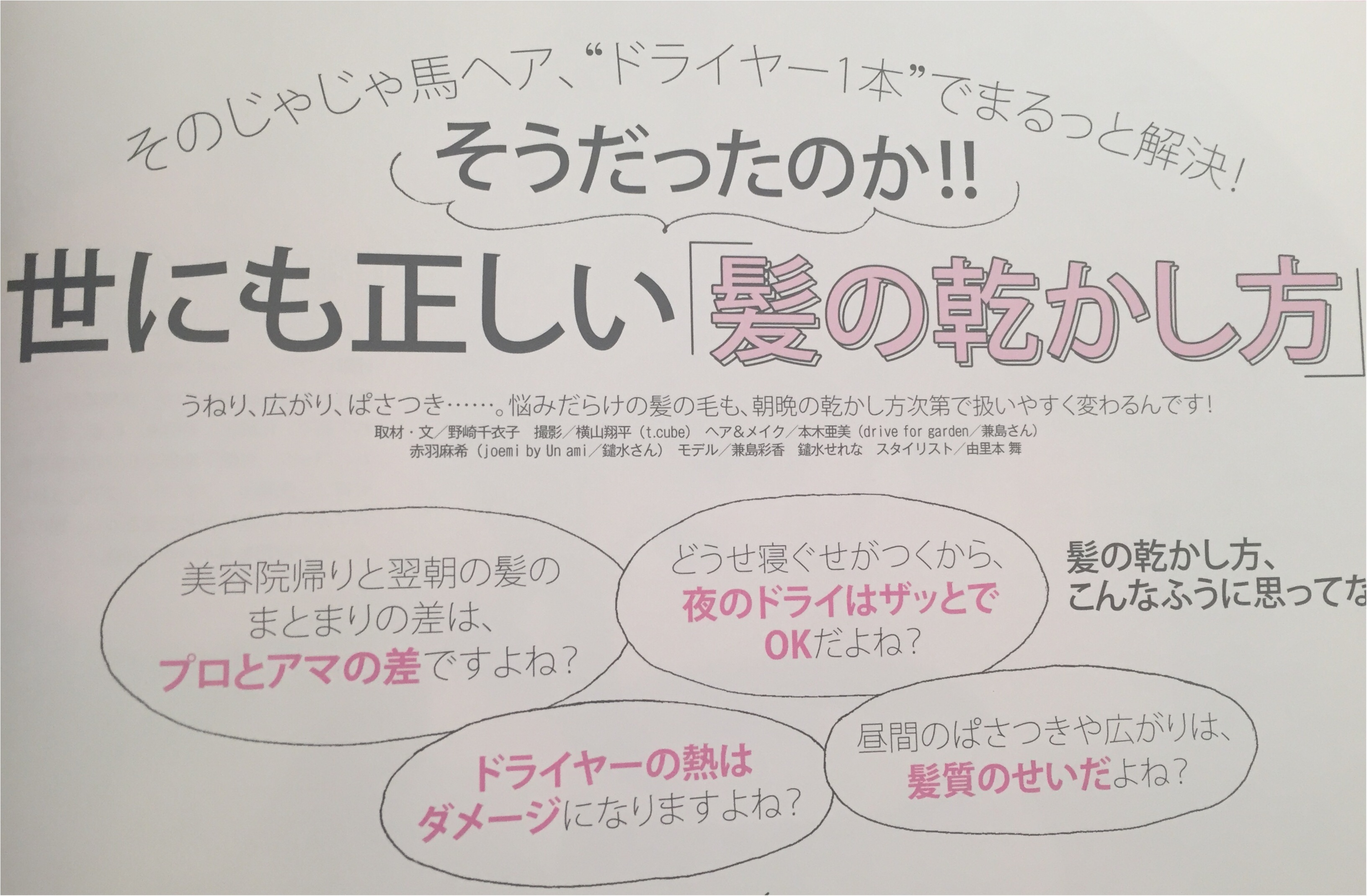 【MORE12月号☆発売中】特別付録はCOACHステーショナリー4点セット✨≪samenyan≫_13