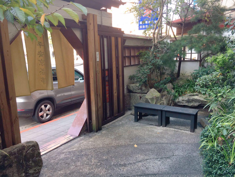 台湾女子旅におすすめ♪ 抹茶スイーツ専門店『平安京茶事』のエントランス