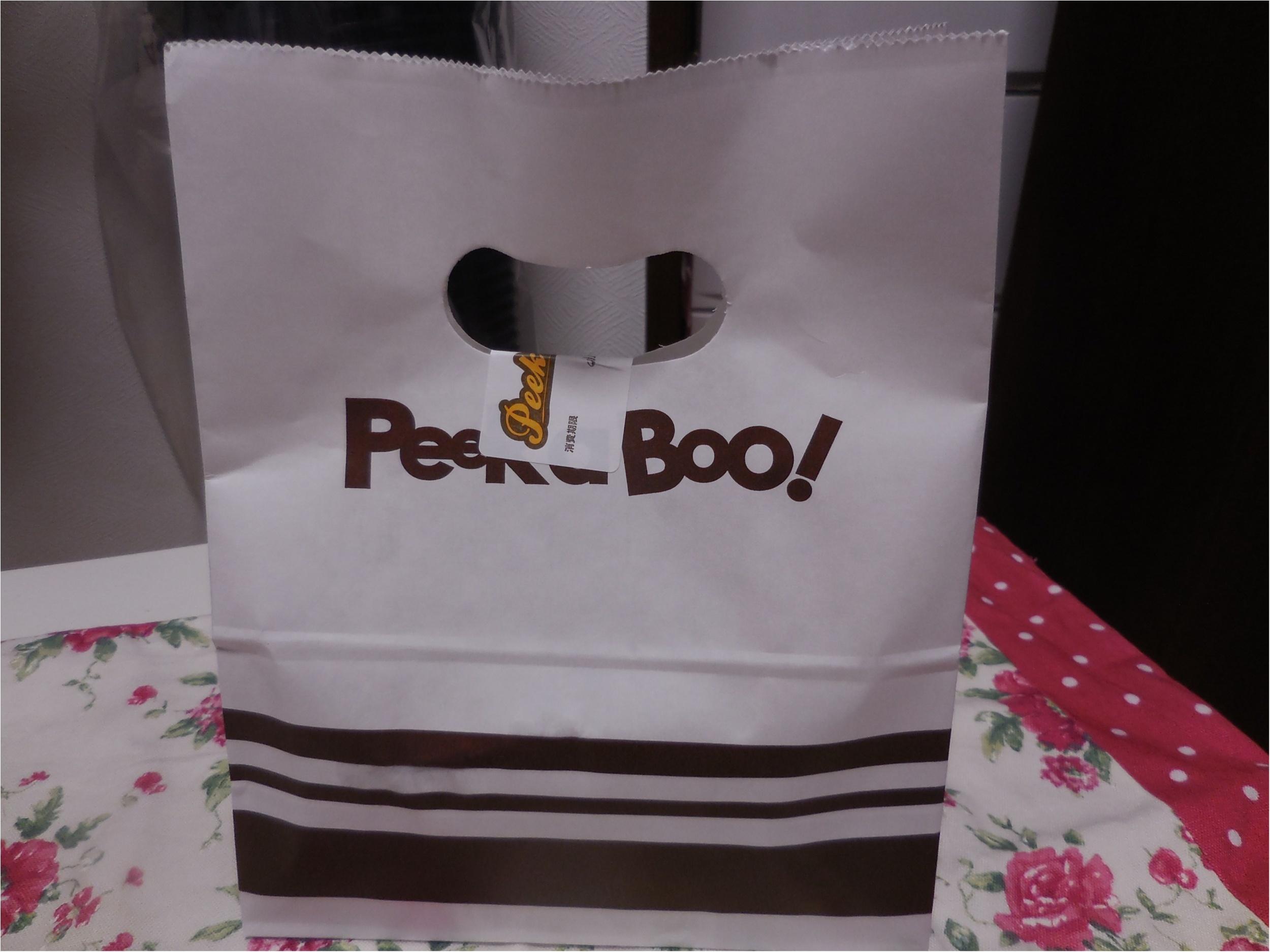手作りワッフルが100円で買える!【PeekaBoo】(ピカブー)でワッフルを買ってみました。_1