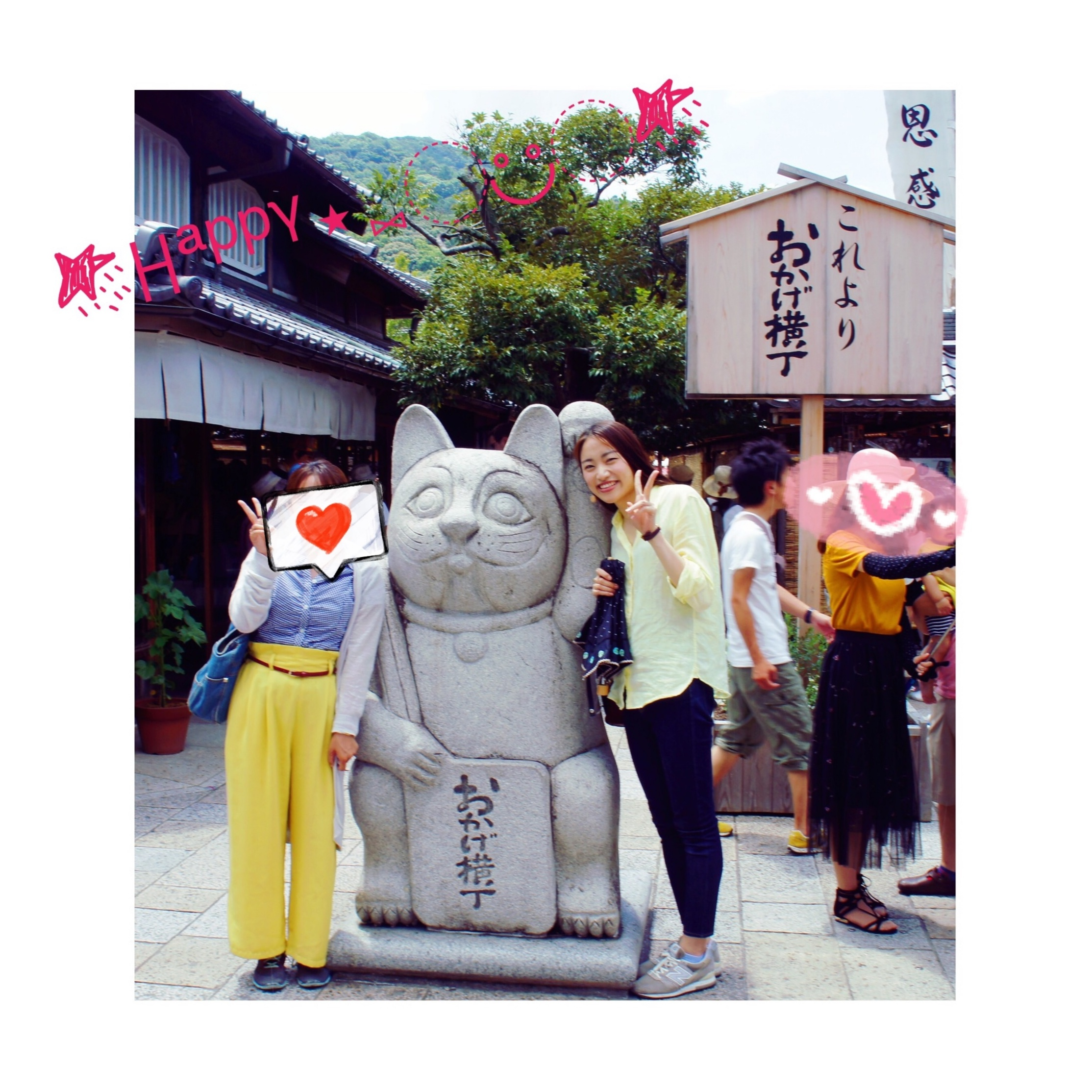 《ご当地MORE❤️伊勢-part 2-》【日帰り満喫!女子旅】おかげ横丁散策&花火大会レポート☺︎_2