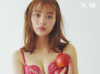 """内田理央が魅せる。今年のブラは""""服をキレイに見せる""""かどうかで選びましょう♡ 記事Photo Gallery"""