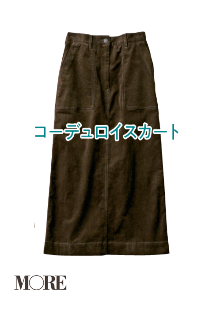 おしゃれを目指すなら「手持ち服10着」を見直そう! 記事Photo Gallery_1_28