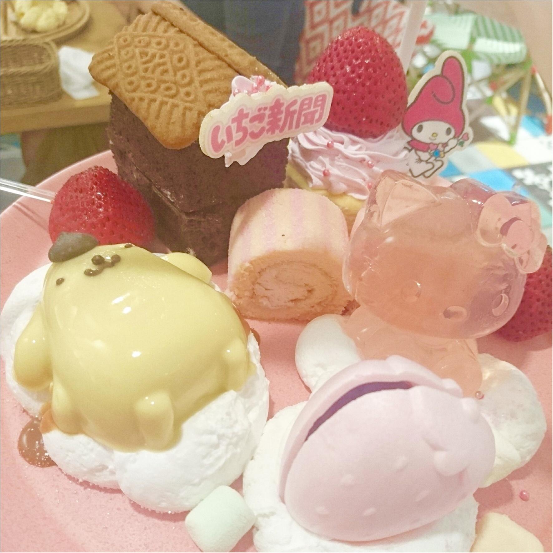 ▽・ω・▽『いちご新聞カフェ』サンリオキャラたちのかわいいアフタヌーンティー❤︎_4