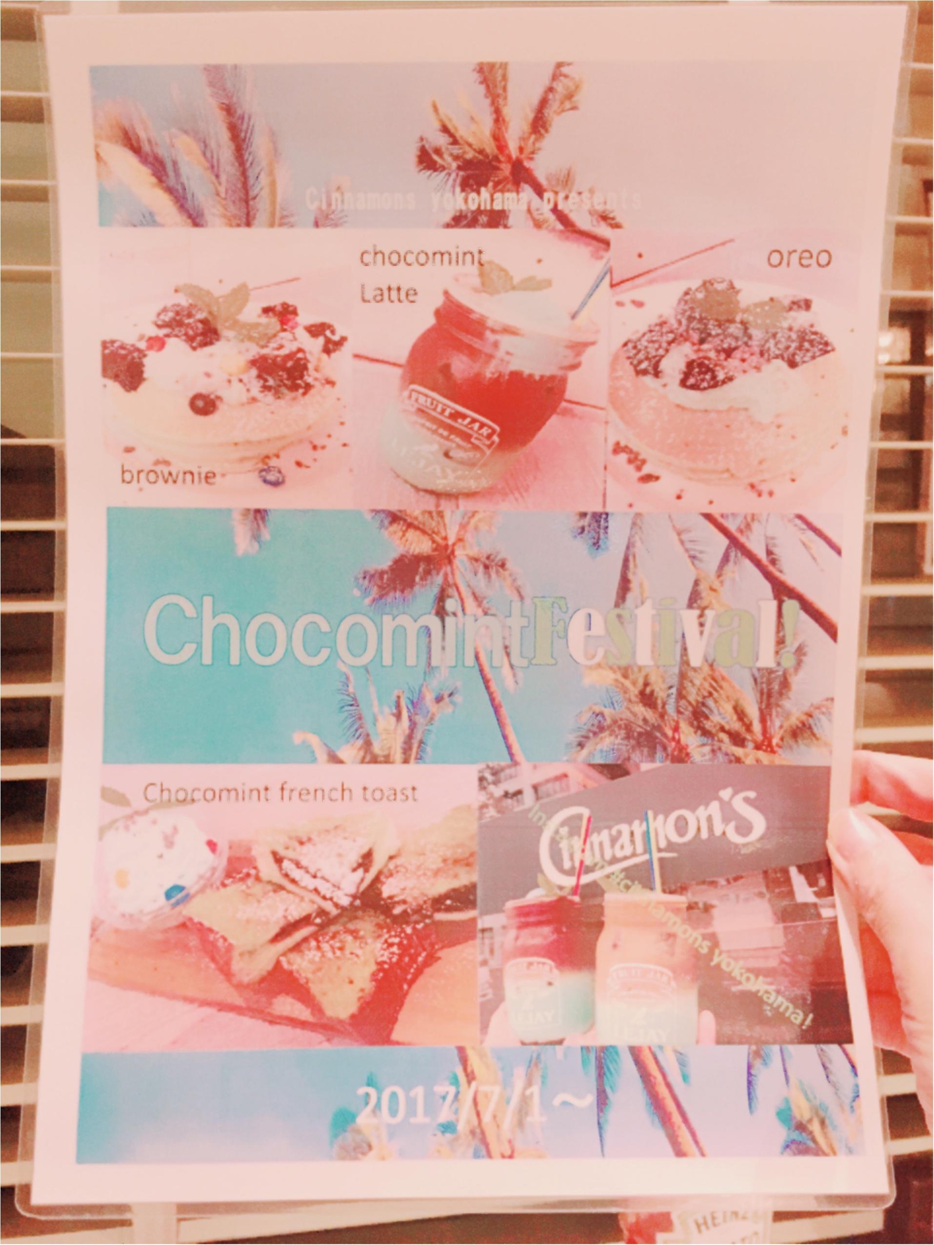 チョコミン党の天国♪シナモンズ横浜のチョコミントフェスティバルをレポ!_2
