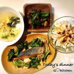 【Q♡kitchen】1食350kcalの簡単ヘルシーメニュー!