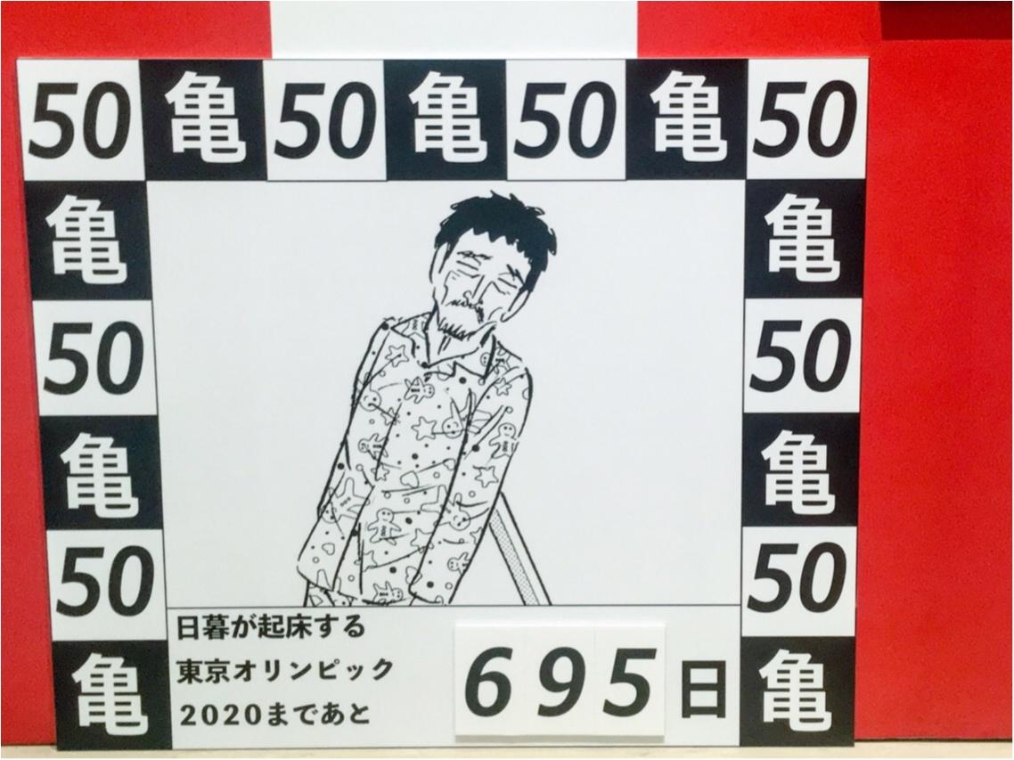 【六本木/ジャンプ展】いよいよ9月30日まで! ジャンプ展は平日の方がお得ってホント?! _9