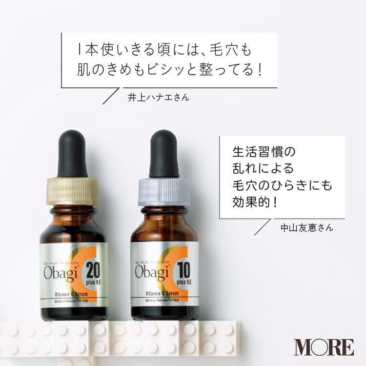 毛穴ベストコスメ特集 | つまり・黒ずみ・ひらき・角栓・ケア方法・おすすめの化粧水・美容液・洗顔料・クレンジング5