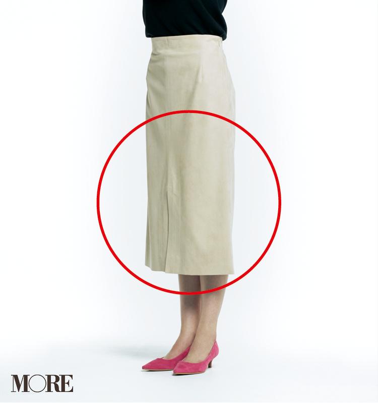 春スカート、いちばんきれいに見える靴はどれだ!? 全部はいてみました選手権☆記事Photo Gallery_1_7