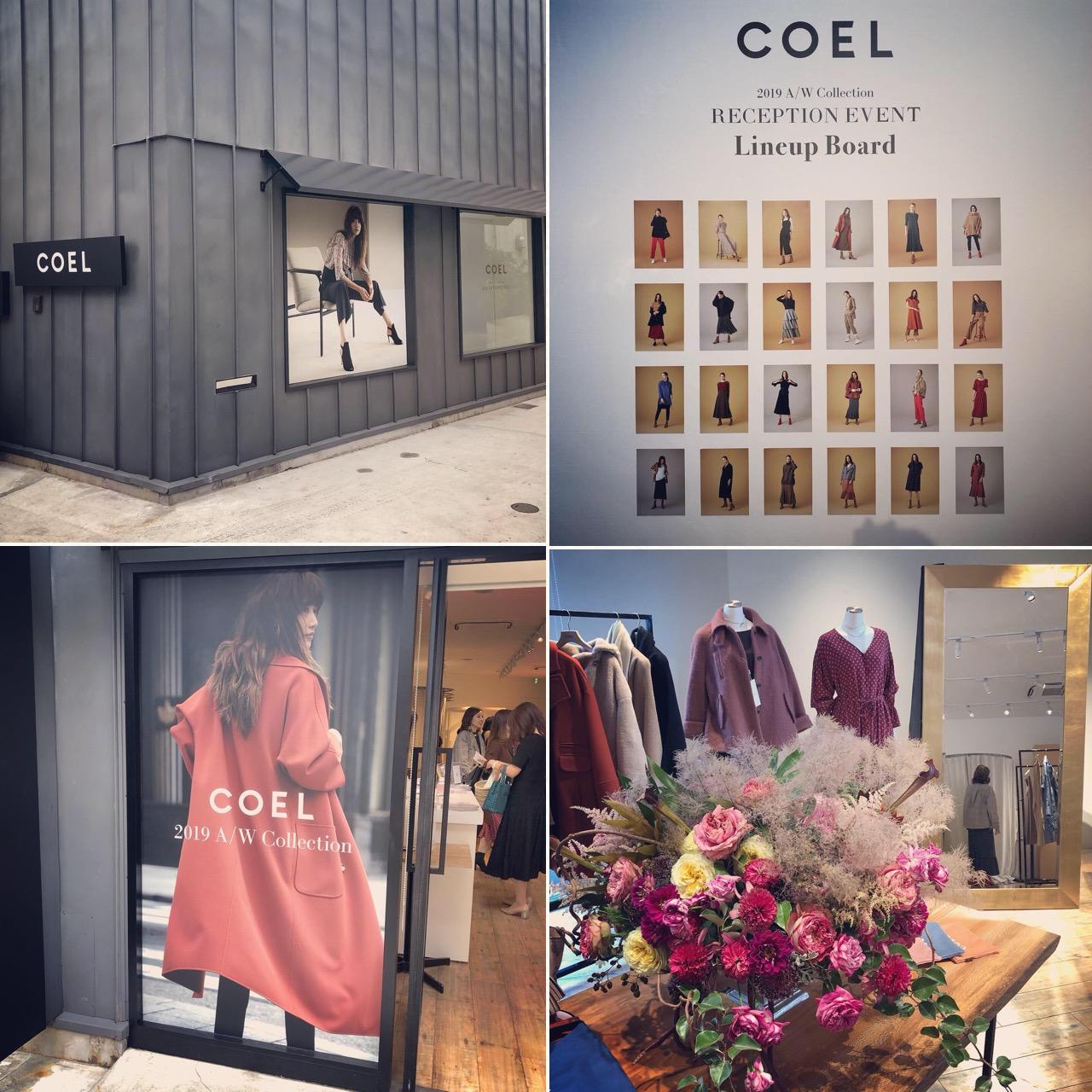 憧れのモデル*ヨンアちゃんディレクションブランド COEL 2019A/W レセプションイベントへ行ってきました♡_1