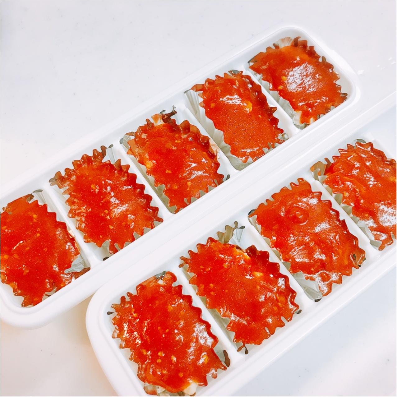 お弁当女子必見!作り置きにぴったり♡《ダイソー》のフタ付き製氷皿が使えるっ♪_3
