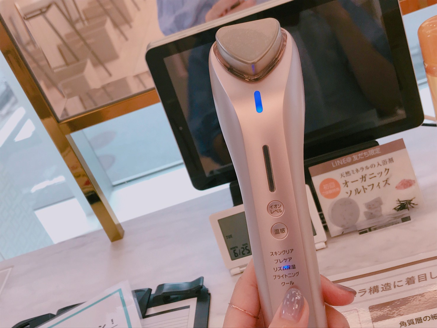 【#Panasonic Beauty SALON銀座】朝活イベント♡_7