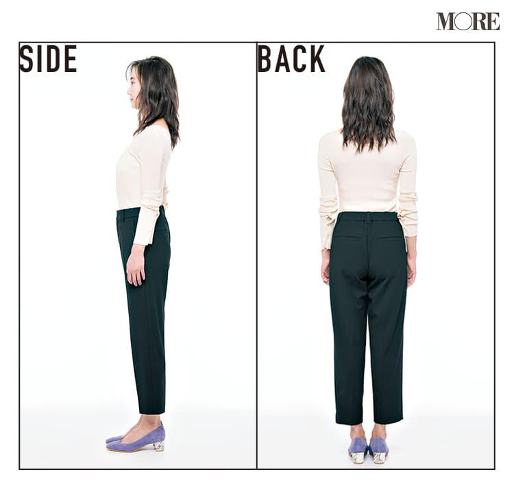 オフィスカジュアルのパンツ特集 - パンツの選び方、おすすめのブランド、おしゃれなコーディネート   2020年版_14
