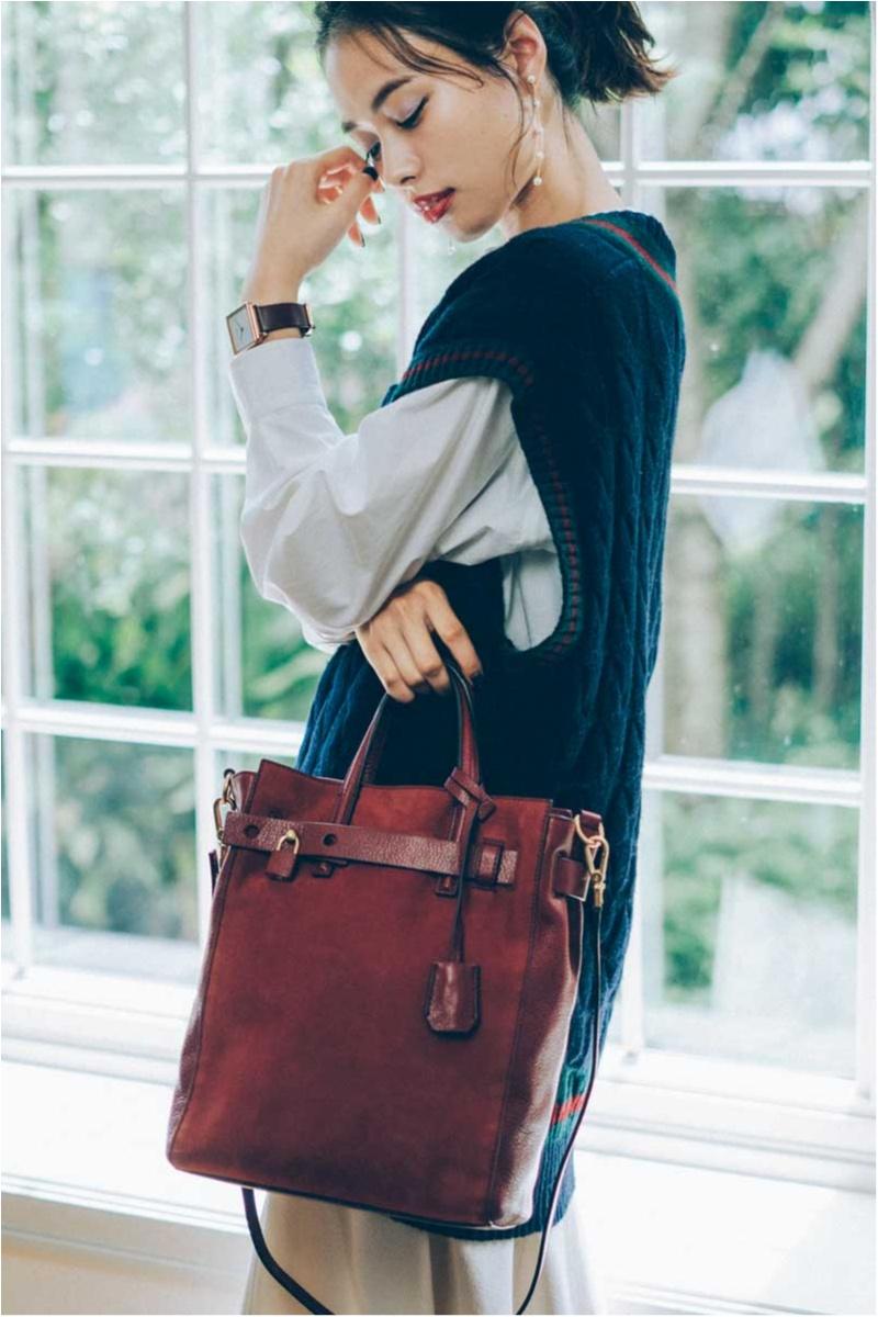 お仕事ガールのバッグは「可愛い・使える・毎日持てる」3