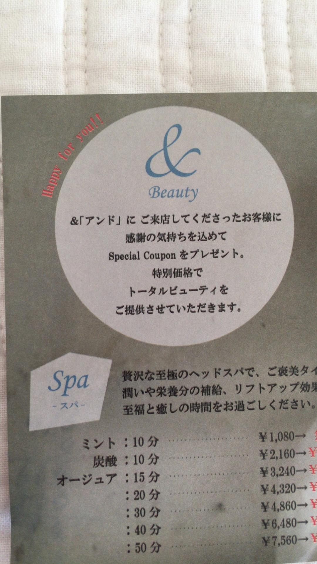 ♡秋ネイル【キレイめ大人シンプルに】♡モアハピ◡̈のぞみ♡_8