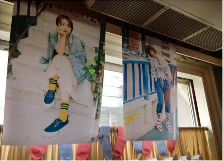 ゲストはあの《高橋愛ちゃん》❤️【Tabio presents 靴下女子会】に参加してきました!_2