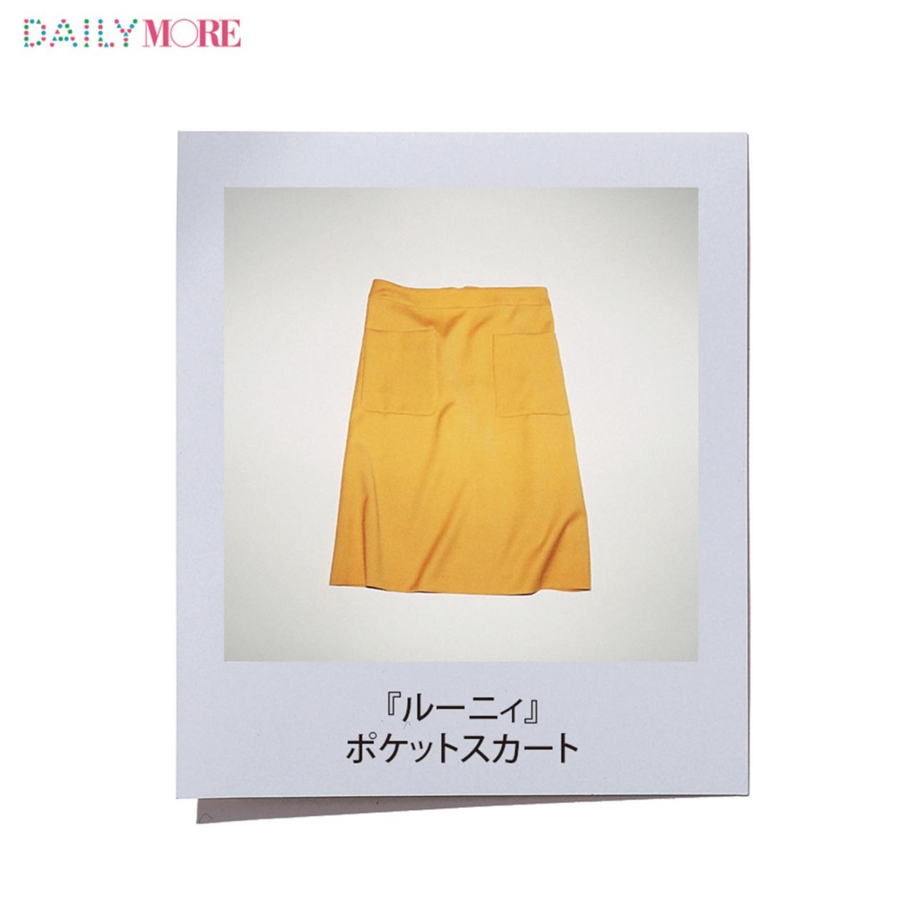 """【プレスも驚き(⁉)】人気ブランドで、この夏""""本当に売れている""""隠れた名品、教えてもらいました!_1_4"""